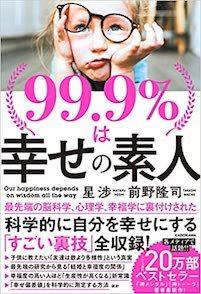 hoshimaeno_20201129110925576.jpg
