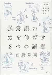 muishikinochikara.jpg