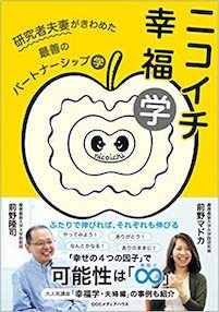 nikoichi.jpg