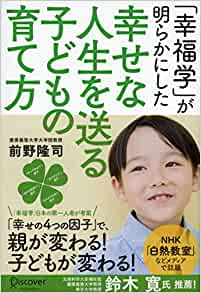 shiawasenajinsei.jpg
