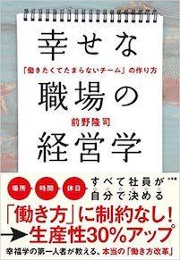 shiawasenashokuba.jpg