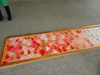 令和3年桜看板DSC09034