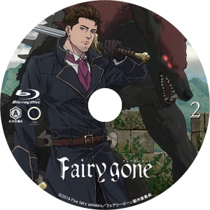 Fairy gone フェアリーゴーン_02_BD_L
