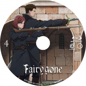 Fairy gone フェアリーゴーン_04_BD_L