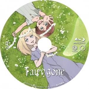 Fairy gone フェアリーゴーン_05_BD_L