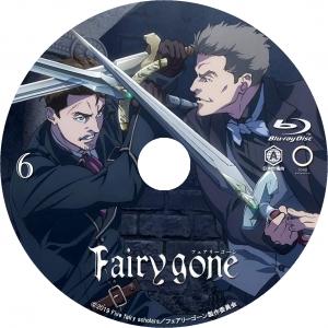 Fairy gone フェアリーゴーン_06_BD_L