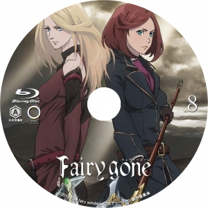 Fairy gone フェアリーゴーン_08_BD_L