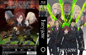 Fairy gone フェアリーゴーン_BD_BOX