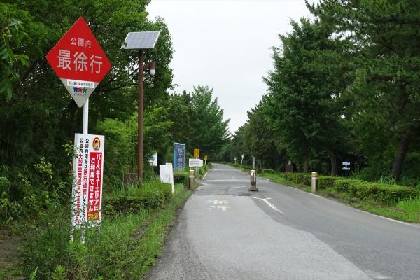 秋ヶ瀬公園入口(秋ヶ瀬橋側)20200713