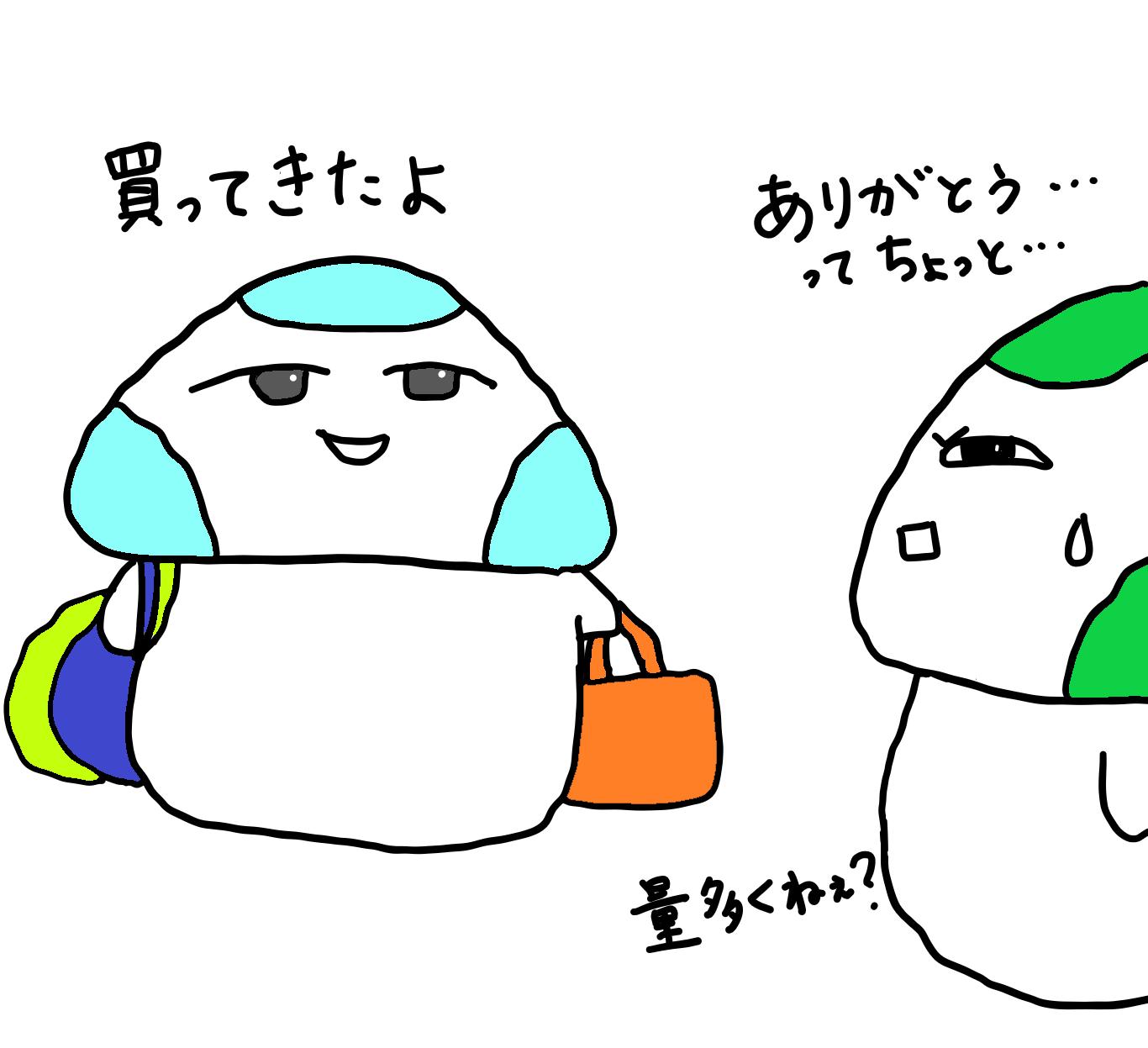 ryouookune_20210207133239844.png