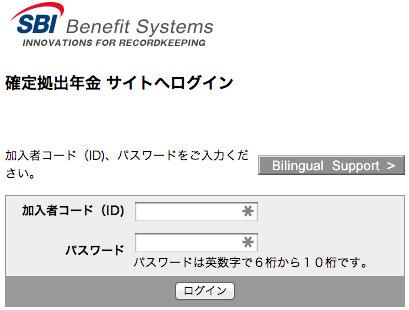 sbi_benefit.jpg