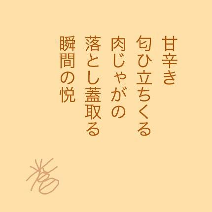 瞬間の悦4 - コピー
