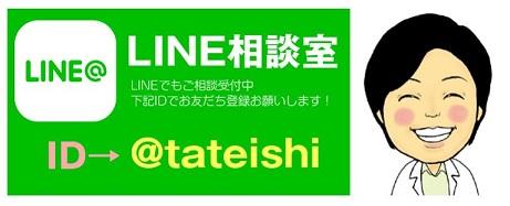LINE4_202007031838371e9.jpg
