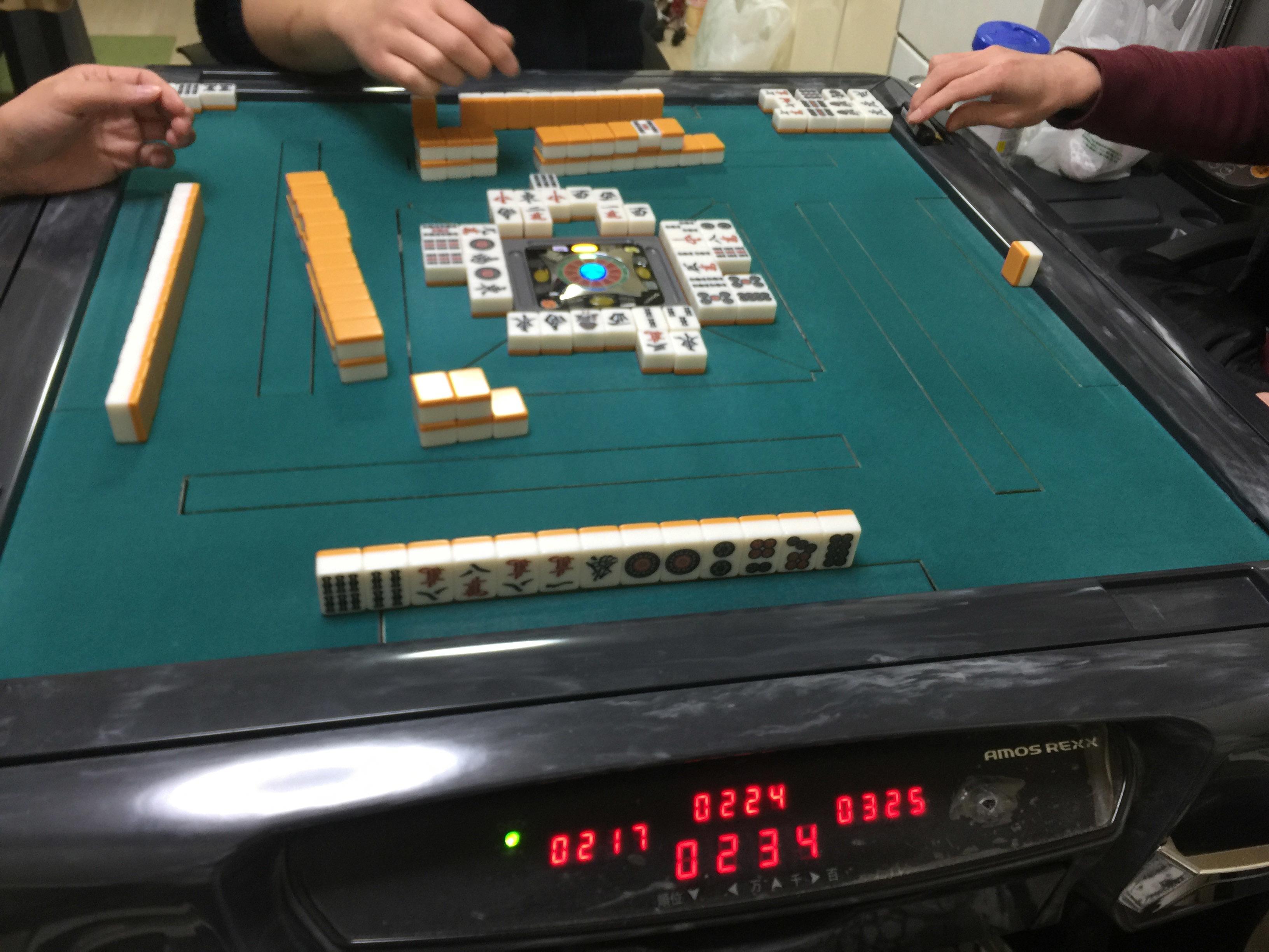 8719大崎麻雀200412