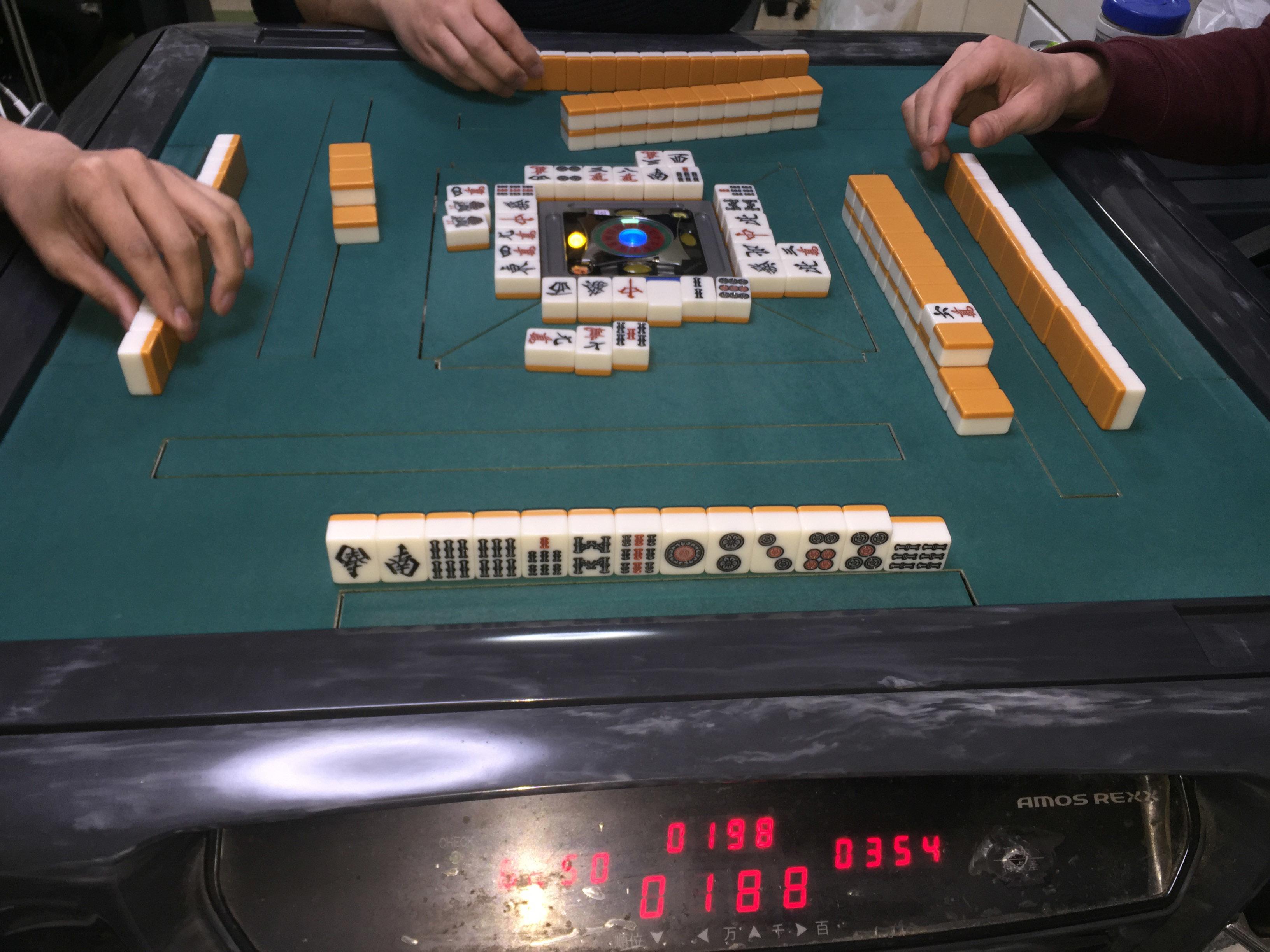 8720大崎麻雀200412