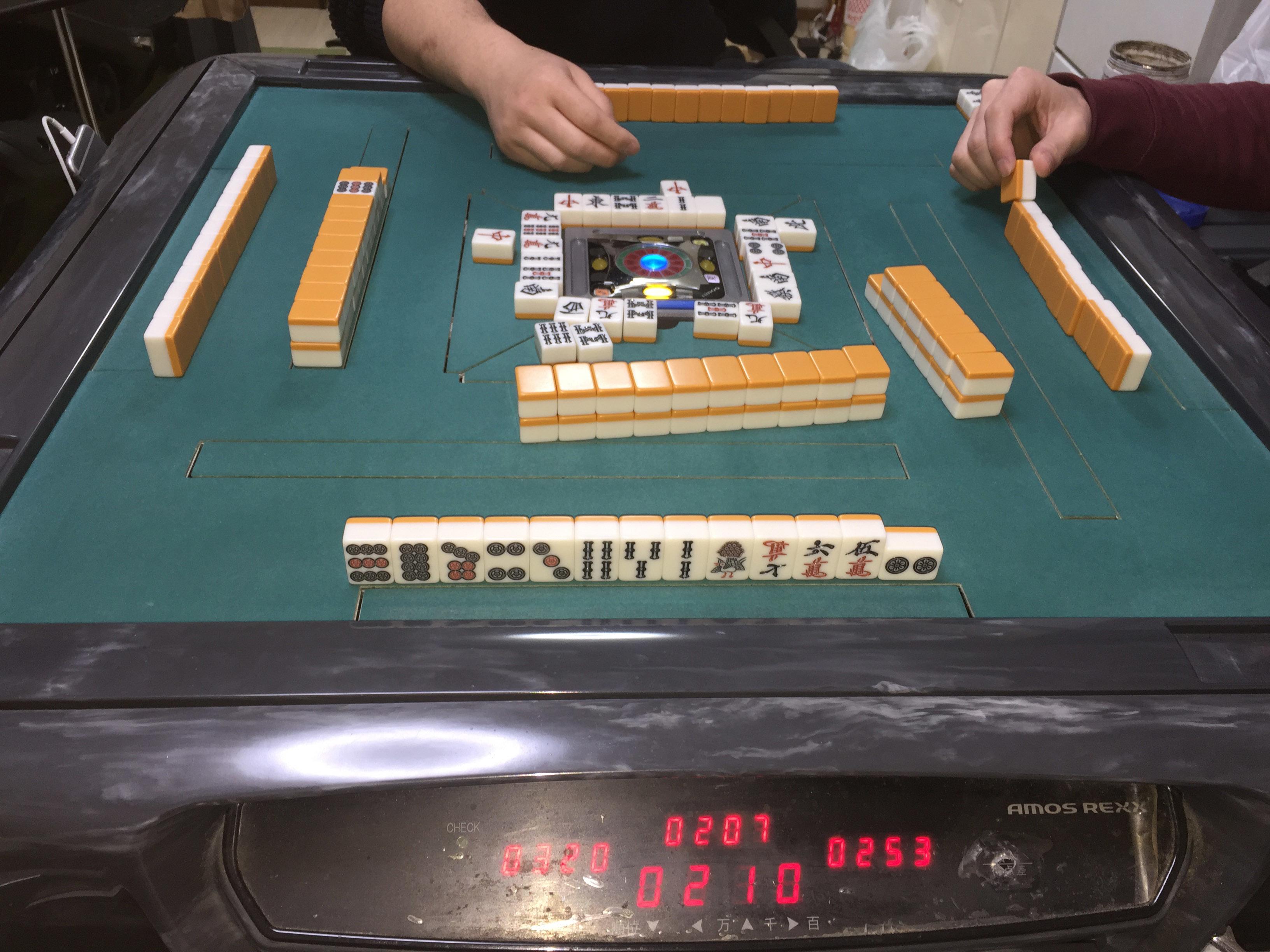 8708大崎麻雀200412