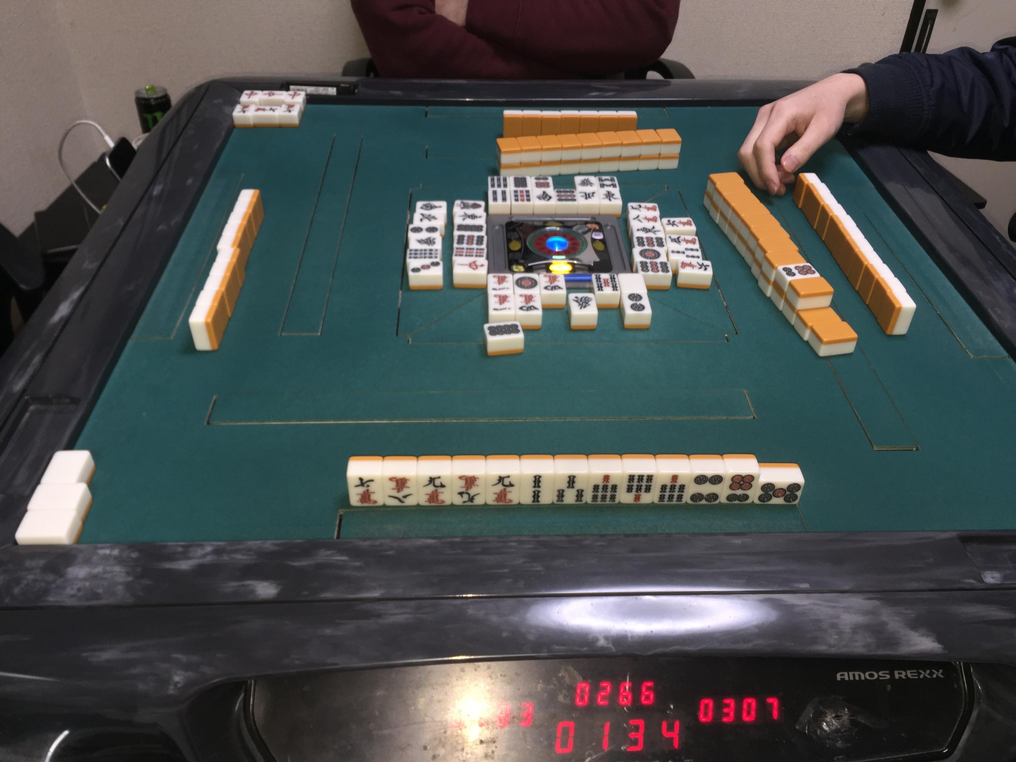 8751大崎200412