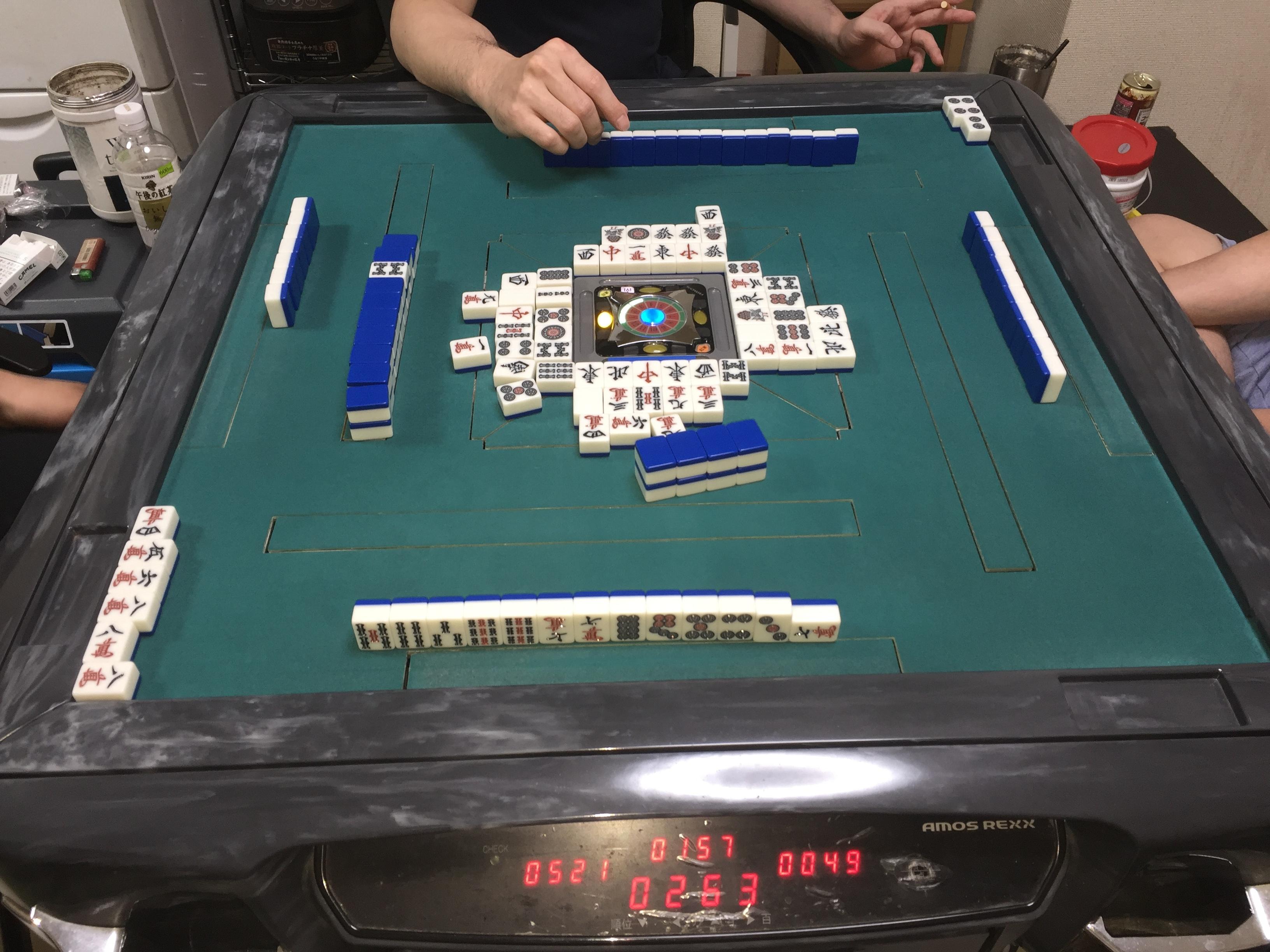 大崎594
