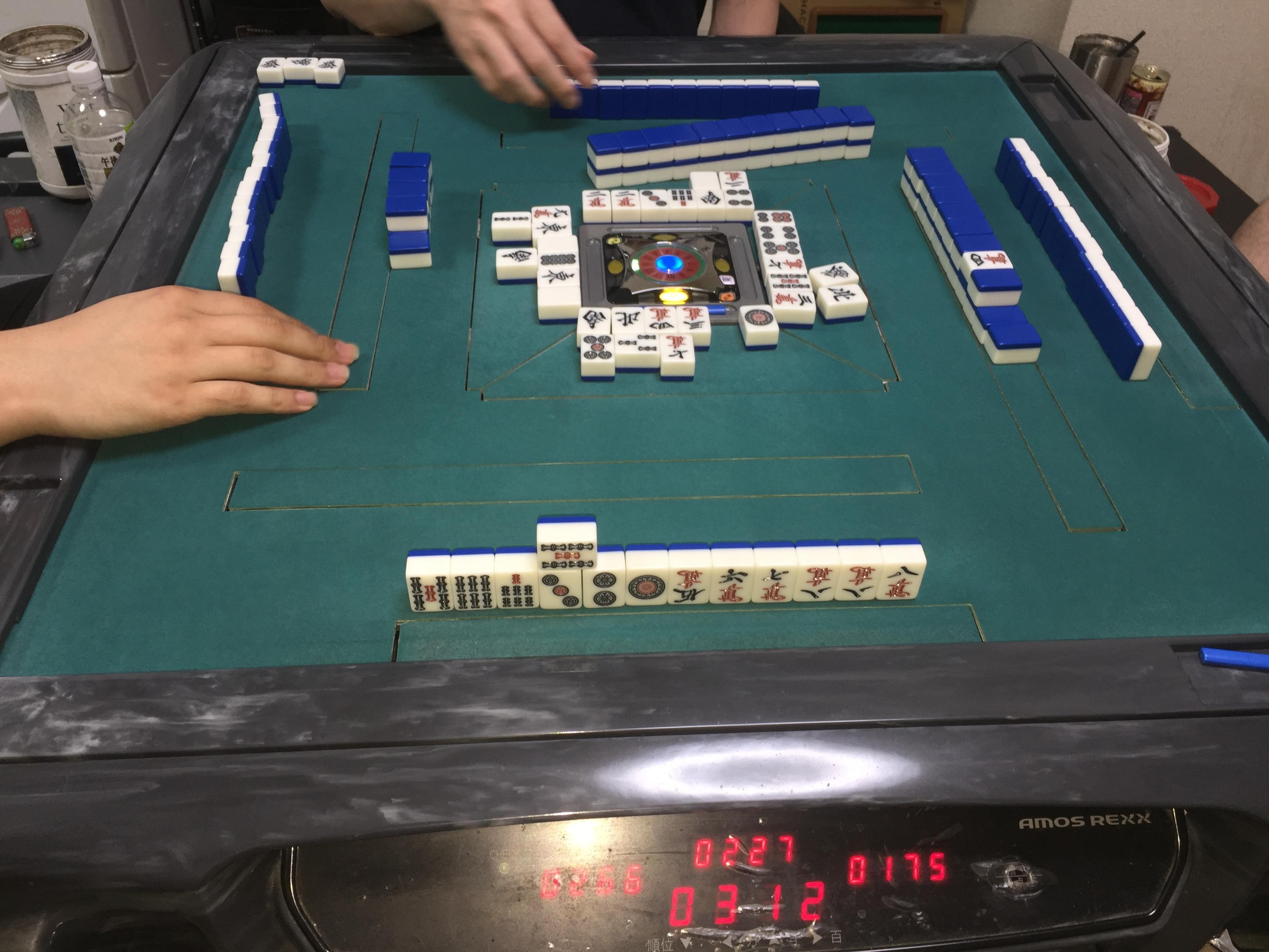 大崎602