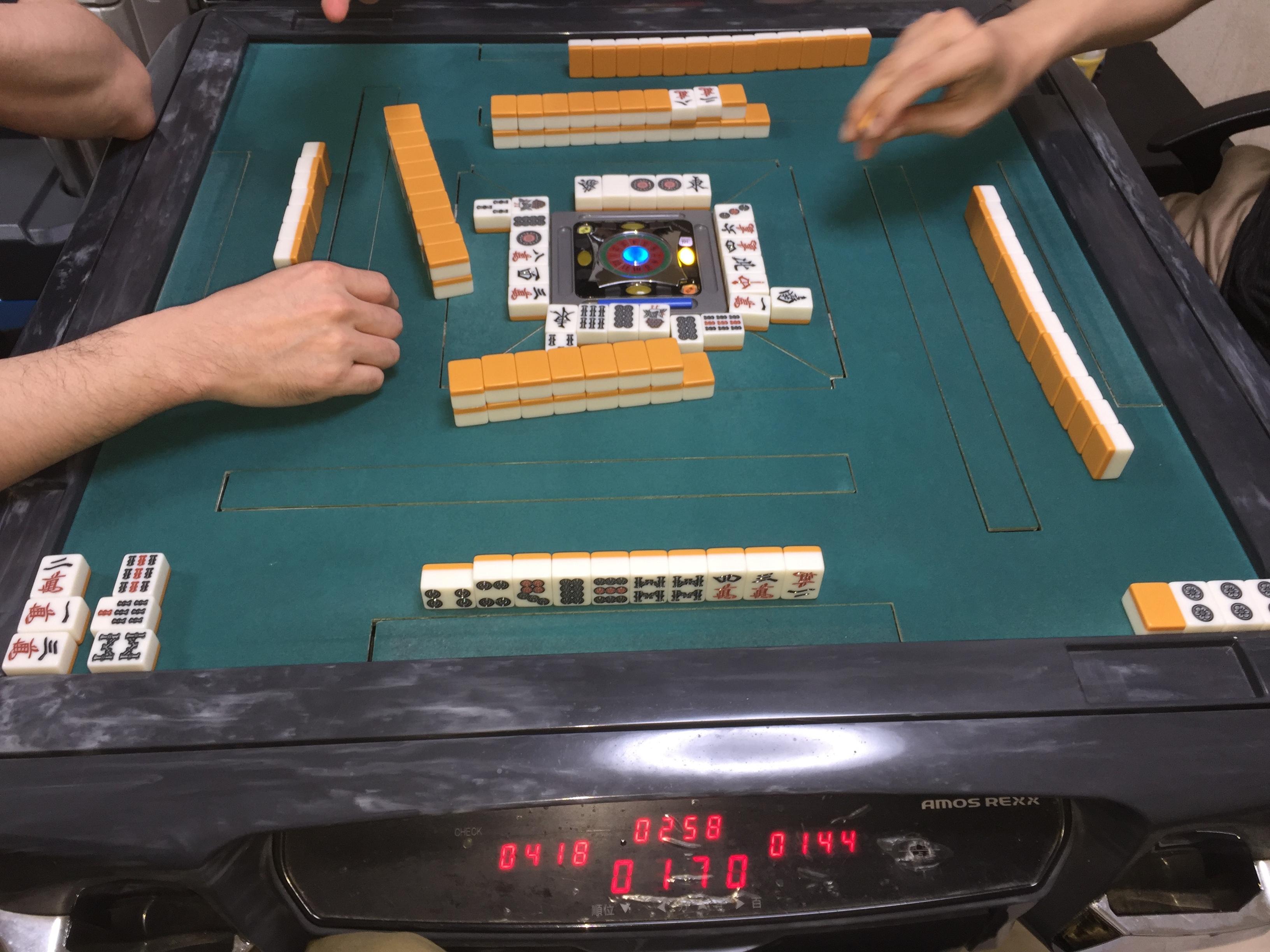 大崎867