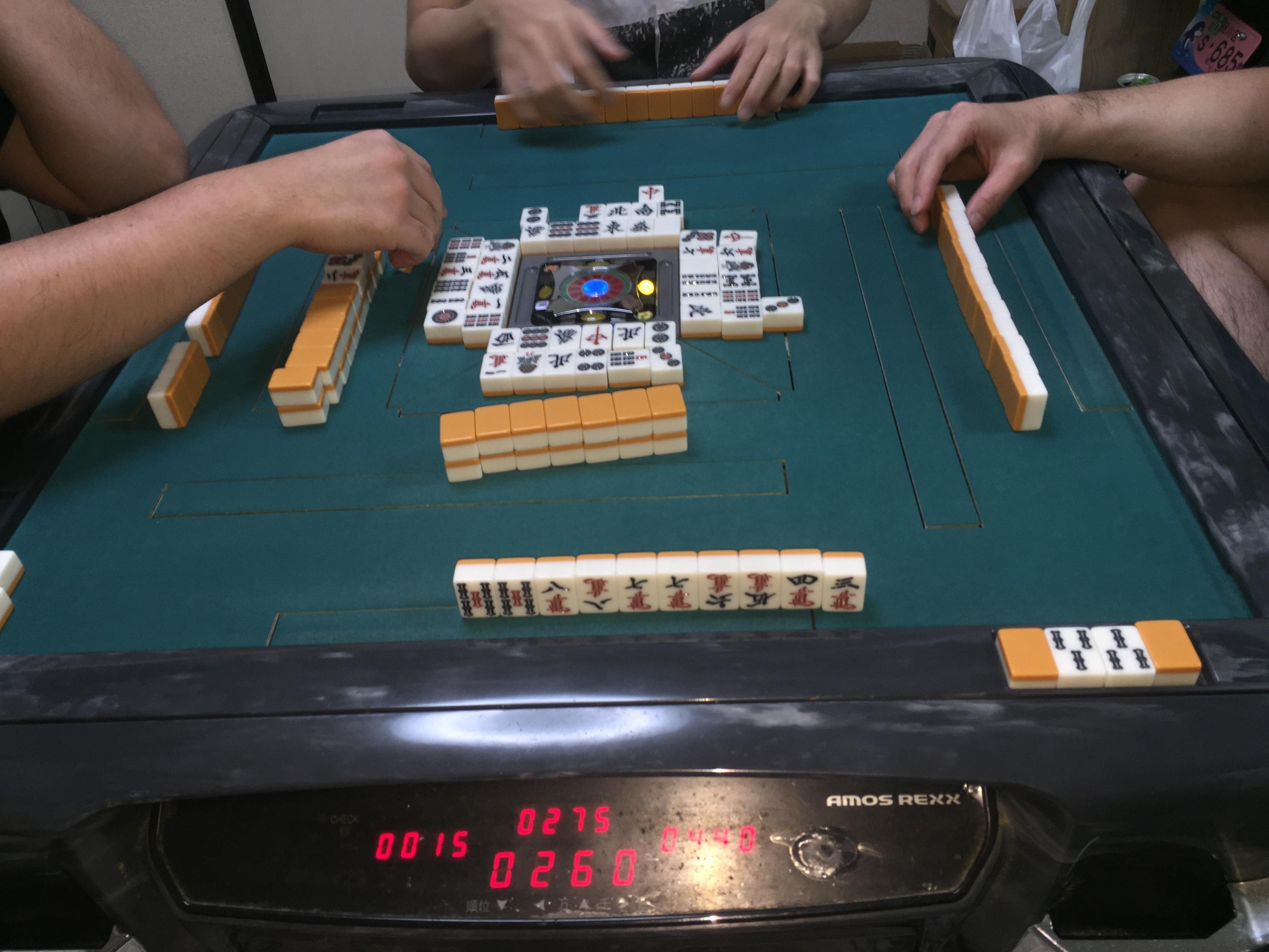 2170大崎麻雀