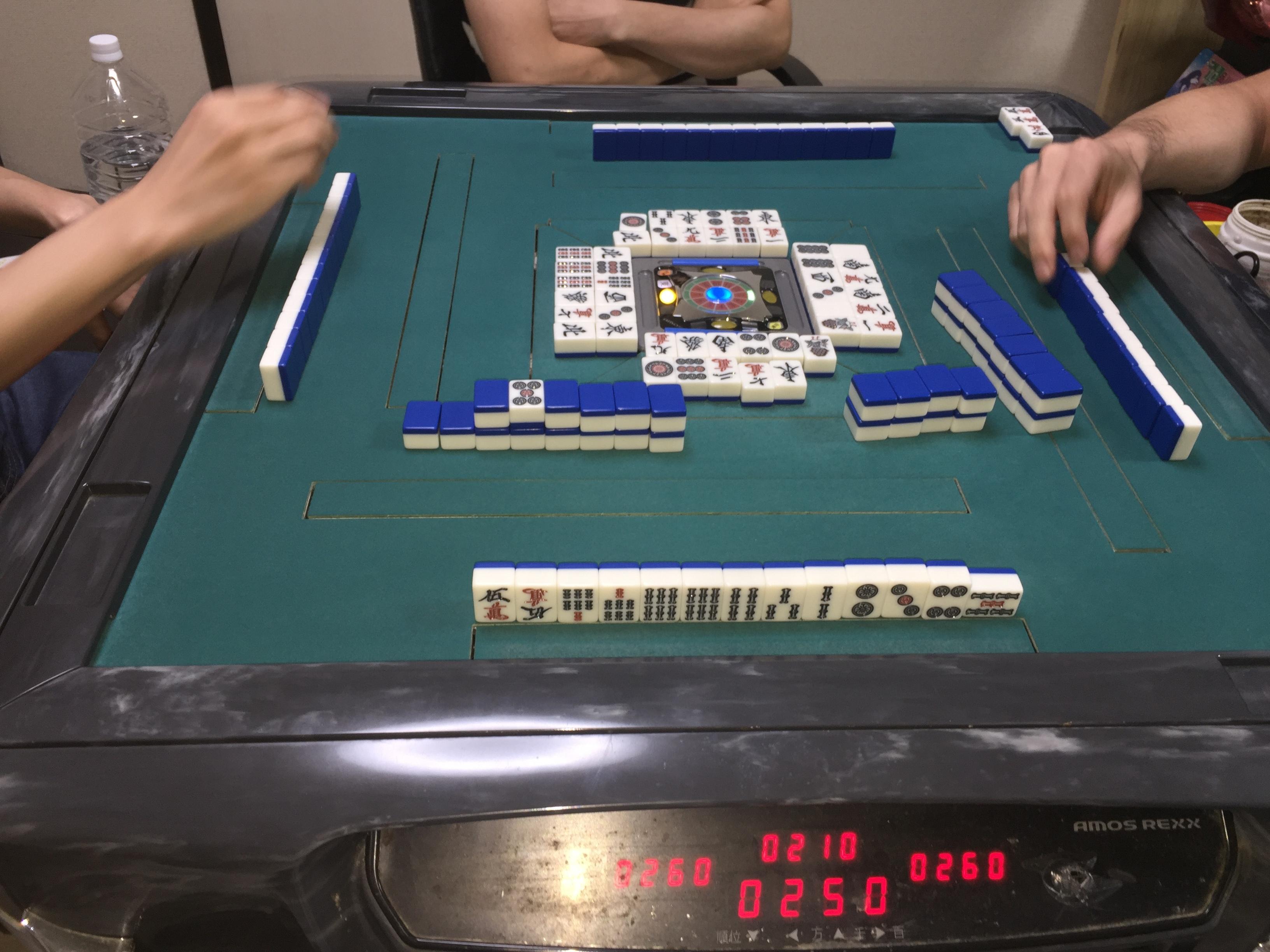 2639大崎200808