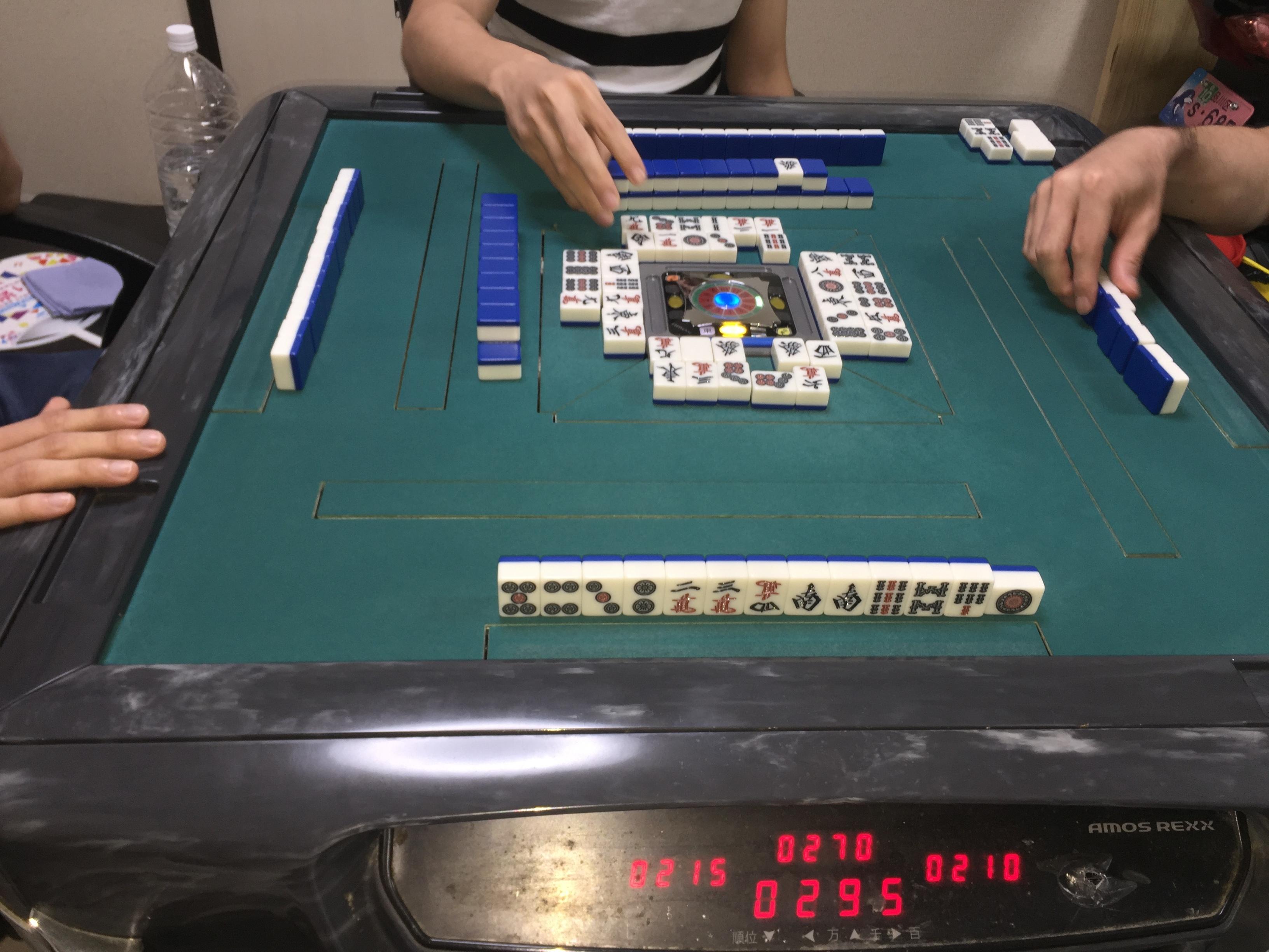 2648大崎200808