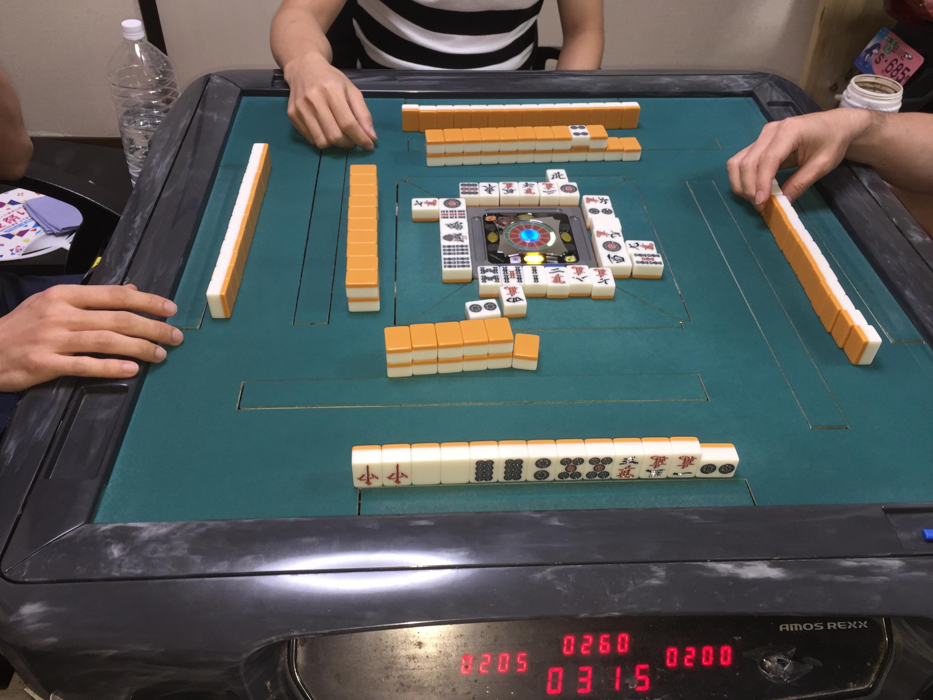 2652大崎200808