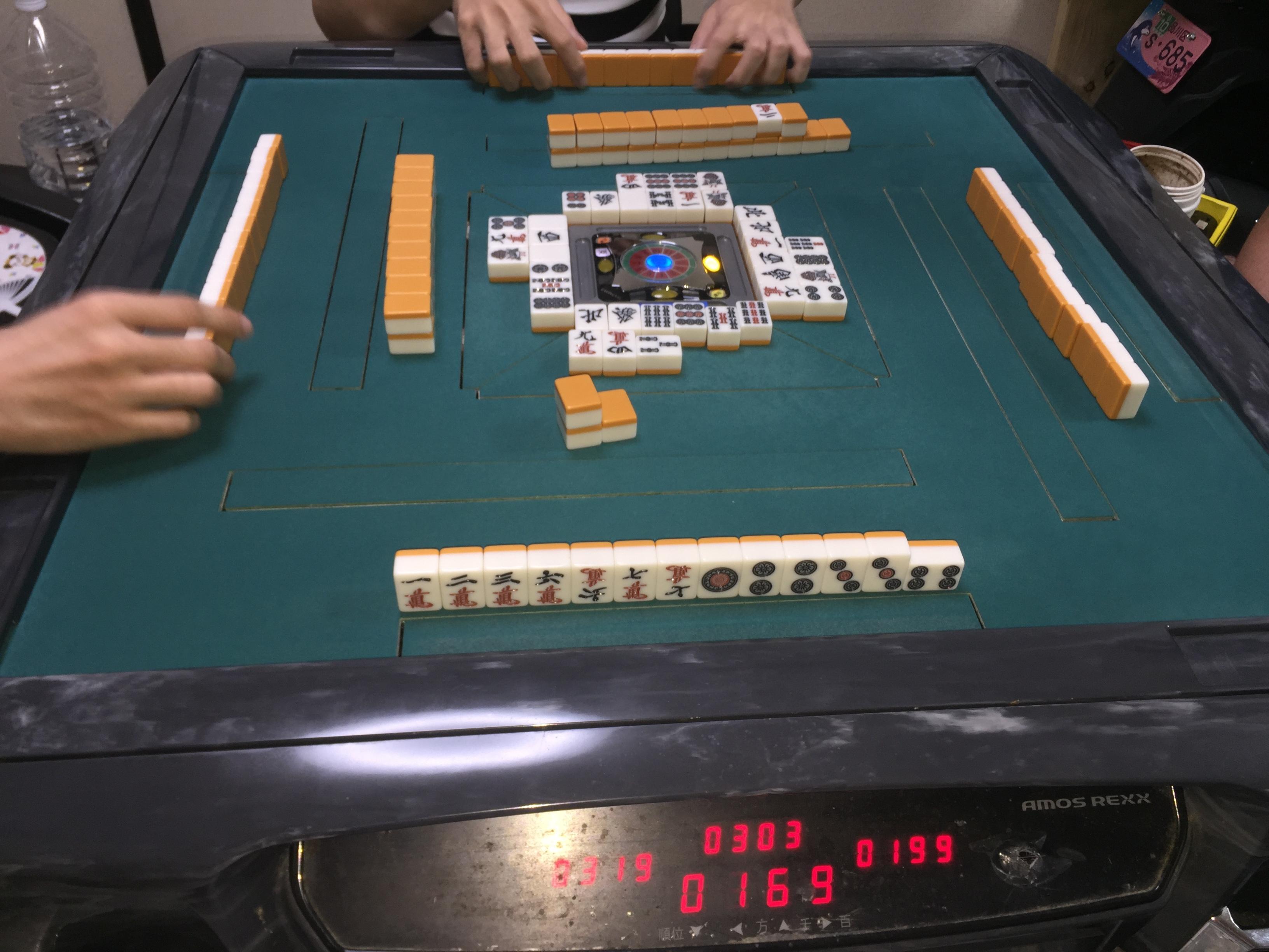 2653大崎200808