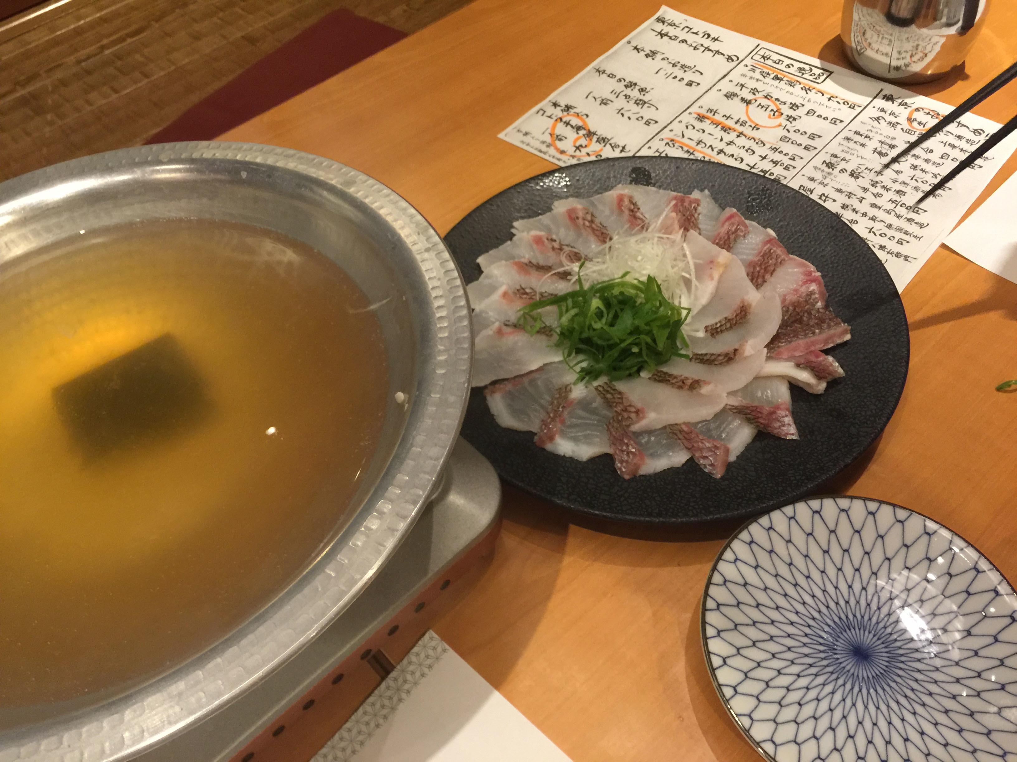 鯛食べ放題
