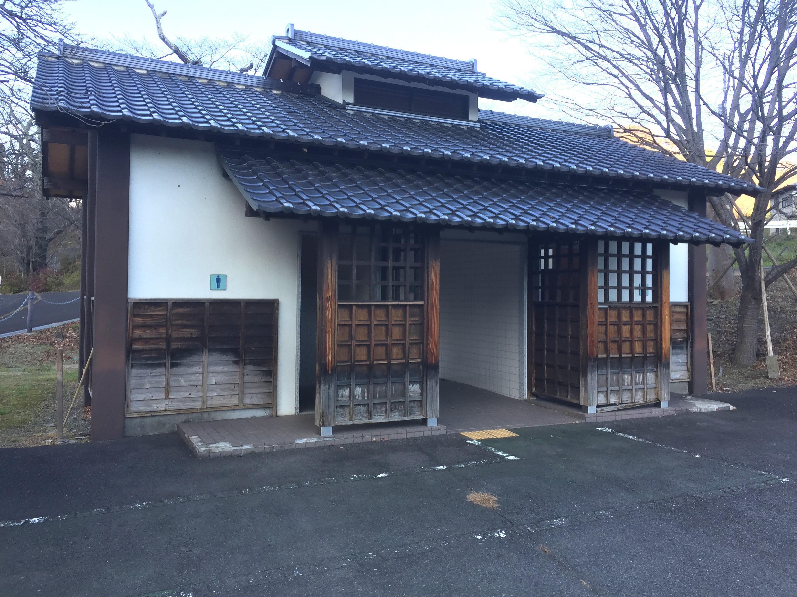 6453猿ヶ京温泉