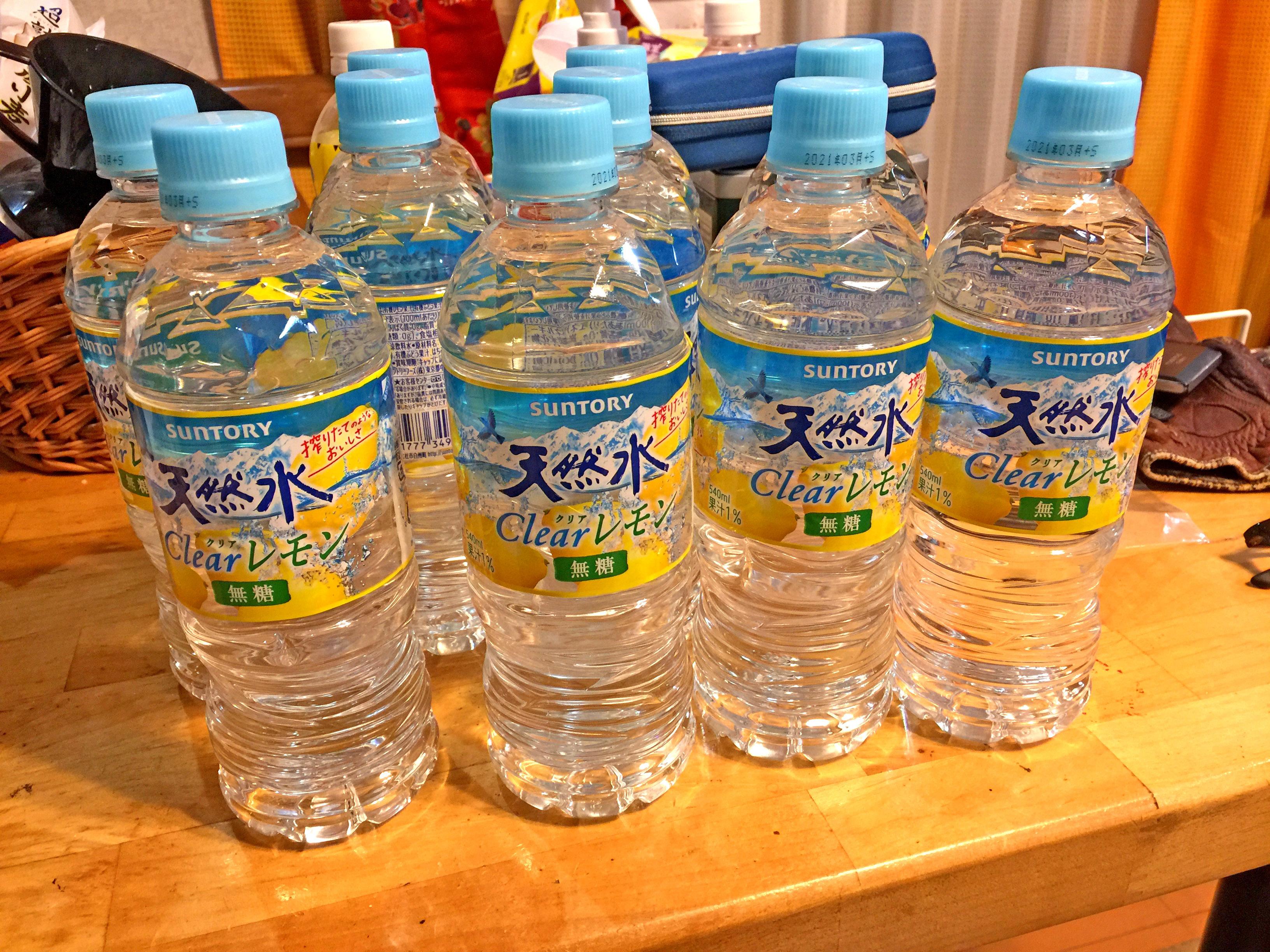 天然水レモン