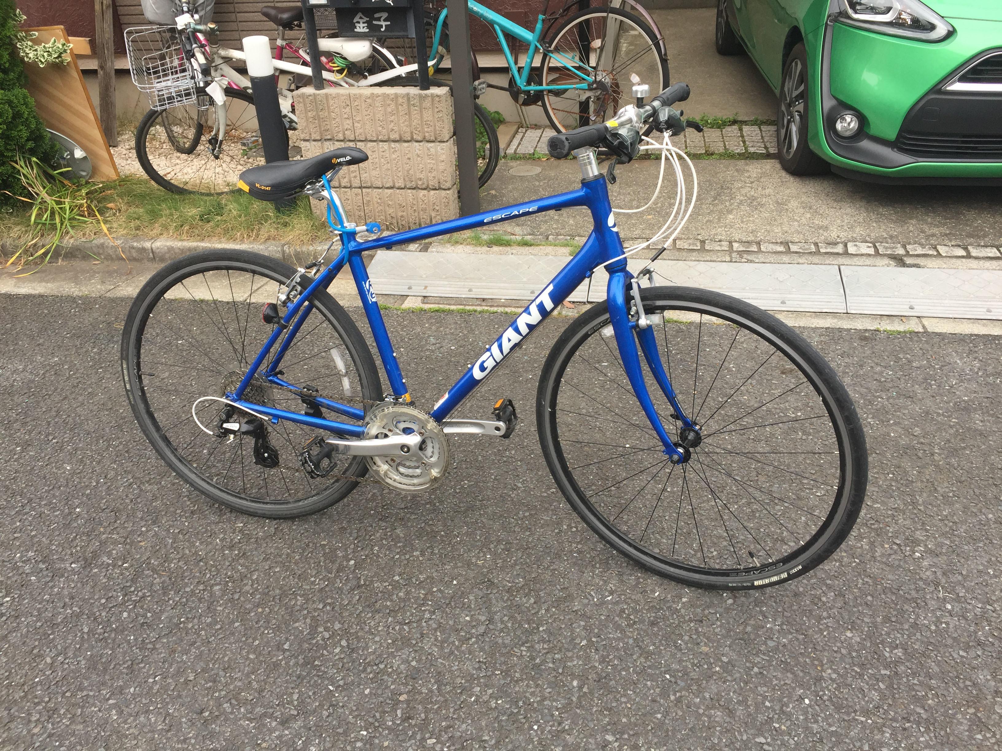 GIANT20200604