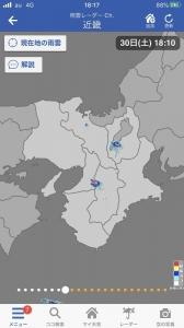 200530-01.jpg