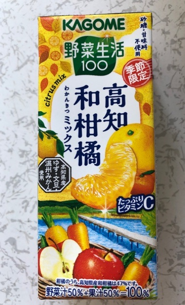 fc2blog_202009261644113aa.jpg