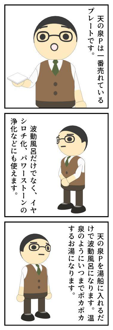 一言余計_001