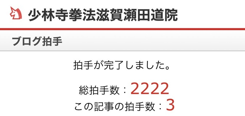 S__73744389.jpg