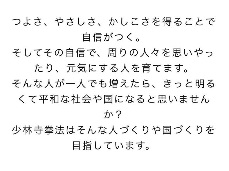 S__74883084.jpg