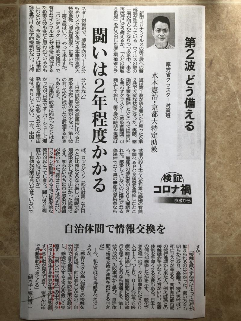 S__76546054.jpg