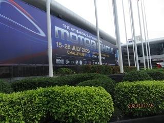 IMG_9242motor show at IMPACT