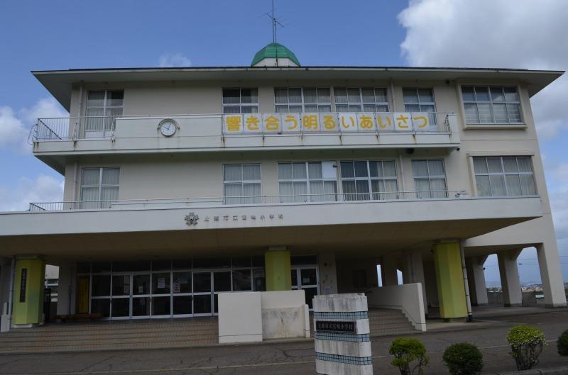 上越市立宮嶋小学校7