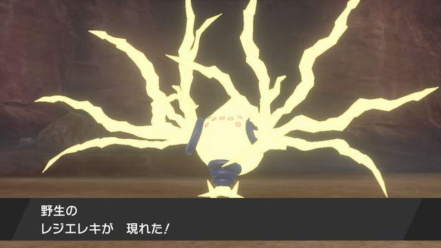 口笛 ポケモン 【ポケモンソードシールド攻略】くちぶえのやり方と少し便利な機能