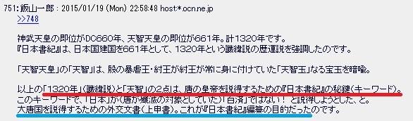 20031300.jpg
