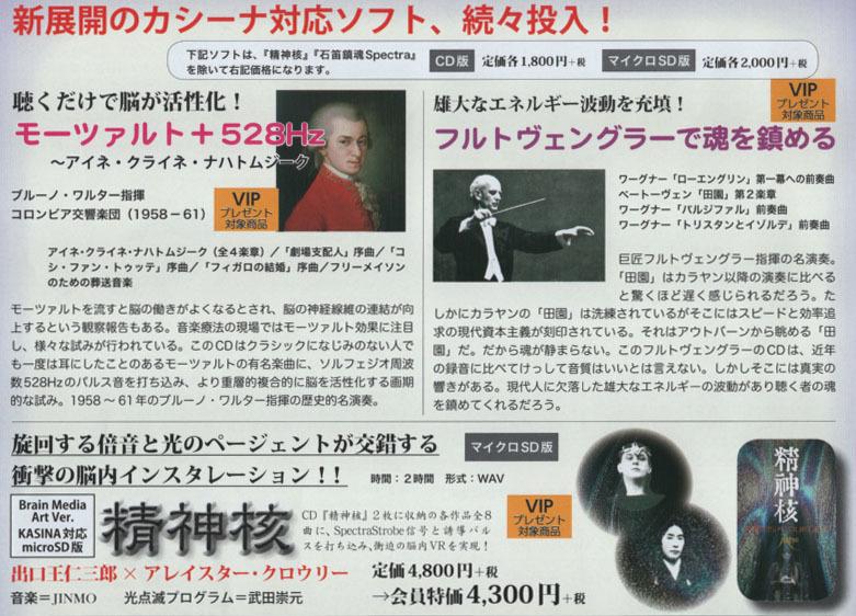 20052004.jpg