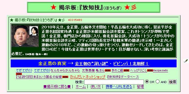 20062801.jpg