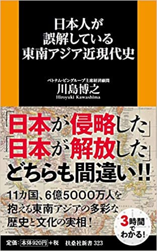 20103101.jpg