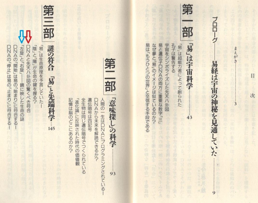 20110304.jpg