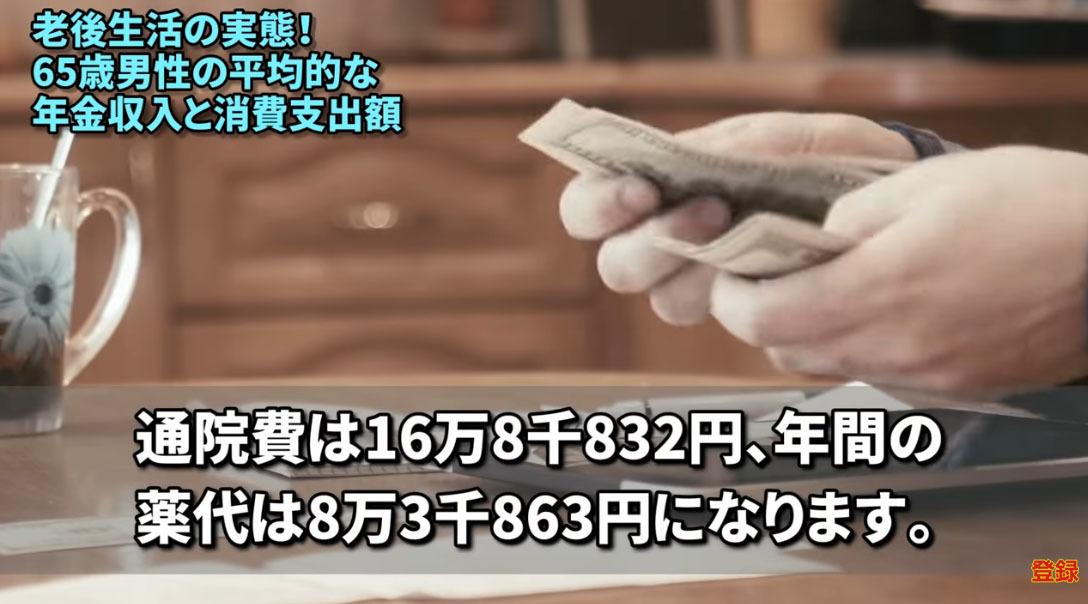 21013003.jpg