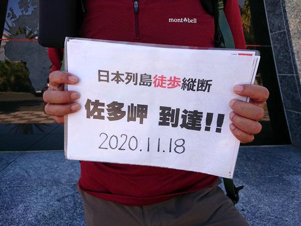 20201121005yt.jpg