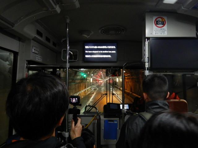 関電トンネル2019-3